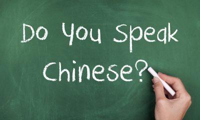 chinees leren spreken